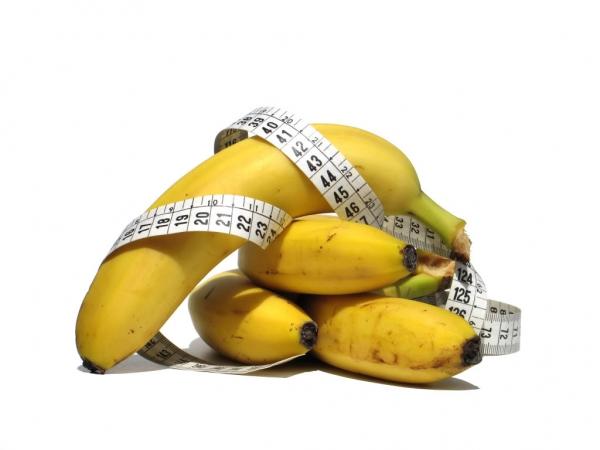 Бананы желтого цвета